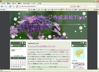 2008/5/25~2008/7/20テンプレートデザイン